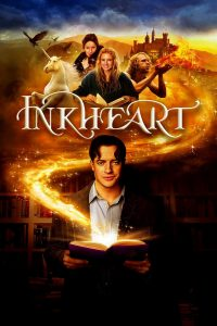 Inkheart Movie in the Amphitheatre